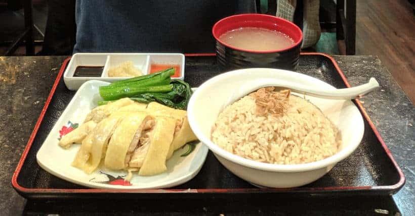Hainanese Chicken Rice in Hong Kong #AmyJacky