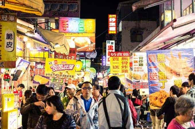 Taichung Fengjia Night Market 台中逢甲夜市