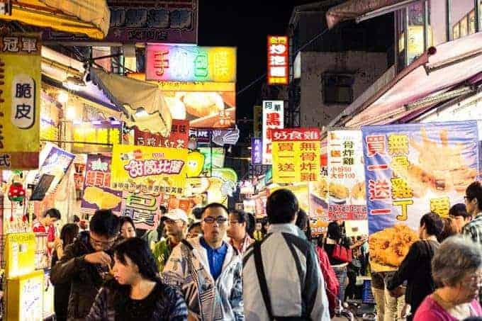 Taichung Fengjia Night Market 台中逢甲夜市
