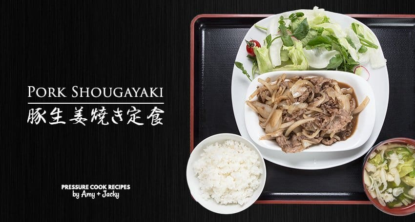 Shougayaki pork ginger 豚生姜焼き定食