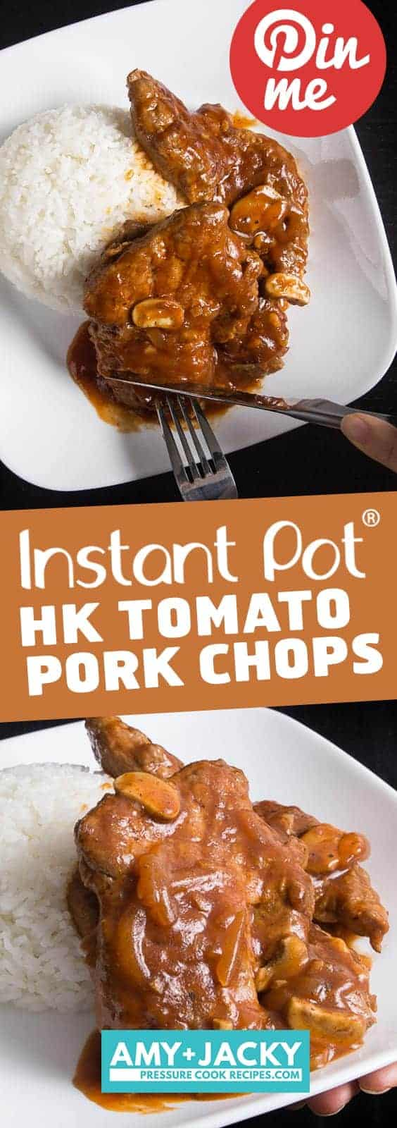 Instant Pot Pork Chops | Instapot Pork Chops | Instant Pot Pork | Pressure Cooker Pork Chops | Pork Recipes | #instantpot #instantpotrecipes #recipes #chinese #pork