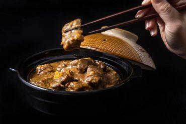Instant Pot HK Beef Curry   Instant Pot Beef Curry   Instant Pot Curry   Pressure Cooker Beef Curry   Pressure Cooker Curry   Instant Pot Recipes   Pressure Cooker Recipes   咖喱牛腩