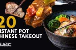Instant Pot Chinese Takeout Recipes | Instant Pot Chinese Recipes | Instapot Chinese Recipes | Pressure Cooker Chinese Recipes | Chinese Takeaway | Chinese Food