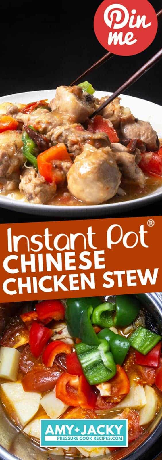 Instant Pot Chinese Chicken Stew | Instant Pot Da Pan Ji | Instant Pot Big Plate Chicken | Instant Pot Chicken Potatoes | Pressure Cooker Chicken Stew | Instant Pot Chicken Recipes | Chinese Recipes #instantpot #pressurecooker #recipes #chicken #chinese