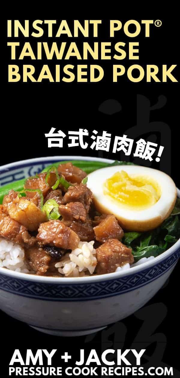 Instant Pot lu rou fan   滷肉飯   pressure cooker lu rou fan   壓力鍋   taiwanese braised pork   taiwanese braised pork belly   instant pot pork   pork belly recipes   ru rou fan   taiwanese pork rice   taiwanese minced pork #AmyJacky #InstantPot #PressureCooker #recipes #taiwanese #asian #pork