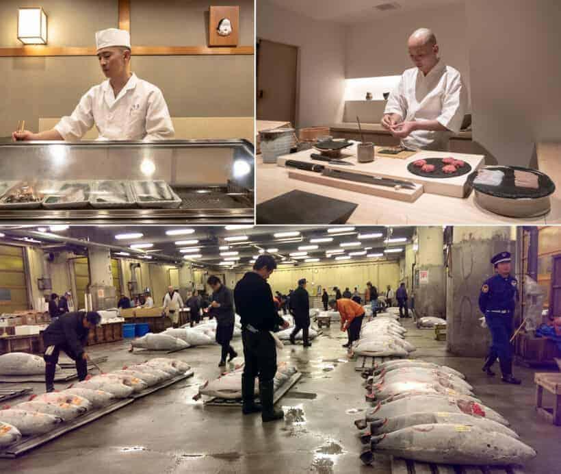 Hakkoku はっこく, Tsukiji Fish Market 築地市場, Miyaha 宮葉