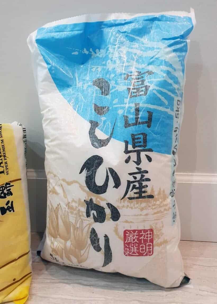 Koshihikari Rice 越光米  #AmyJacky