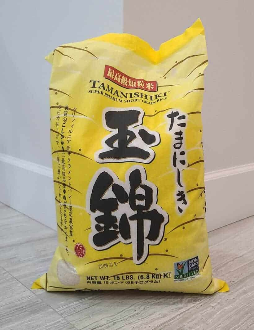 Tamanishiki Japanese Short Grain Rice  #AmyJacky