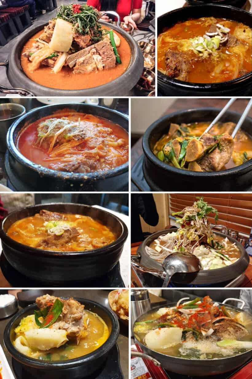 gamjatang |  koreanische Schweineknochensuppe