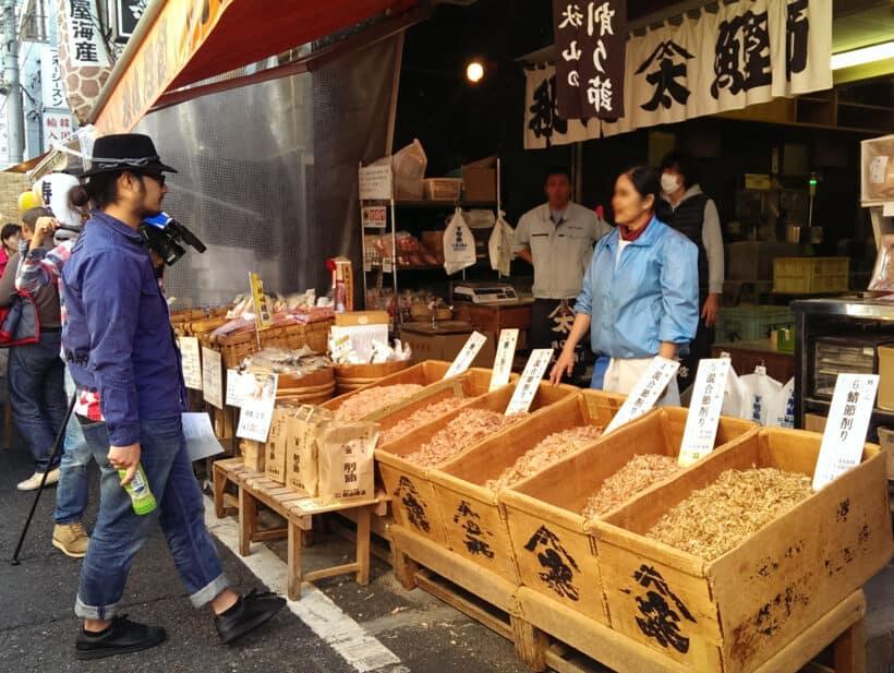 katsuobushi at Tsukiji market