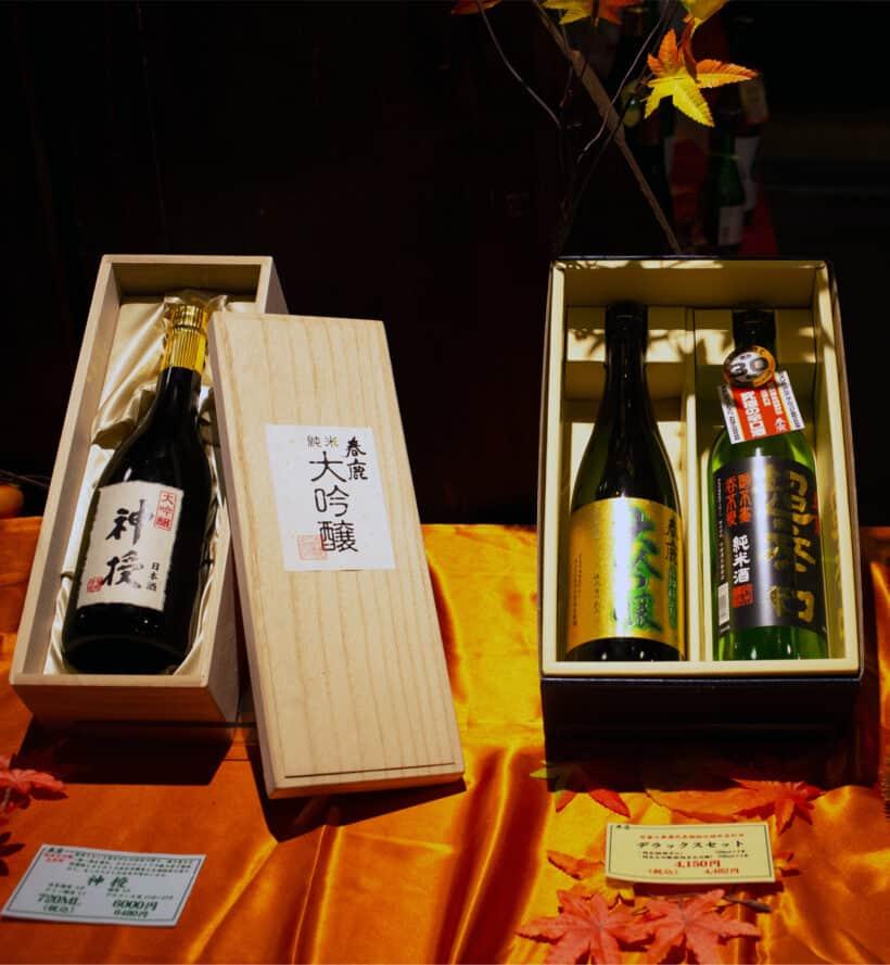 Harushika Sake Nara
